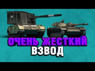 [EviL GrannY   World of Tanks] БАБАХА + СВЕТЛЯК = МНОГО ВАНШОТОВ