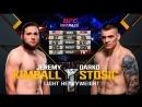 UFC FN 134 Jeremy Kimball vs. Darko Stosic