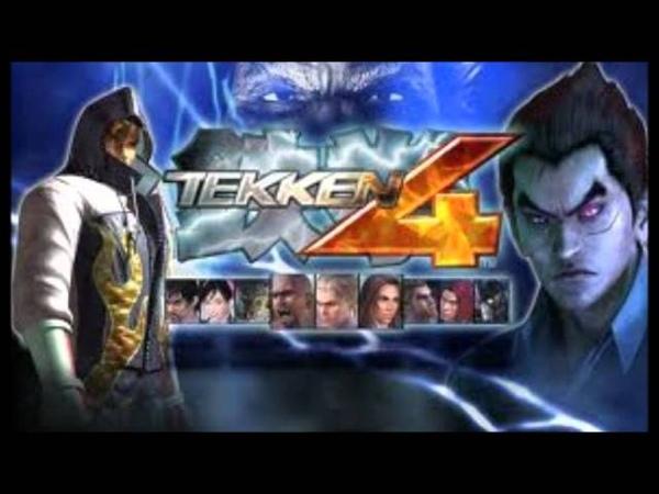Tekken 4 OST: Authentic Sky