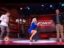 Камеди клаб 2018 Лучшее! Гарик Харламов кастинг на Евровидение, Кастинг на Голос comedy club 2018
