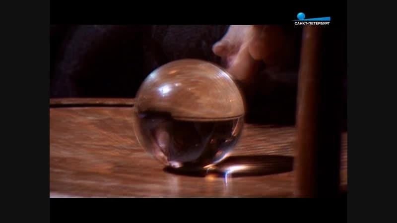 На сцене Музея Достоевского покажут «Стеклянный зверинец» Теннеси Уильямса