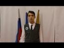 Что значит быть гражданином Российской Федерации Имаев Данила г Сургут