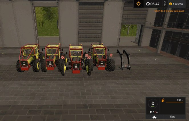 MB TRAC PACKAGE V2.2