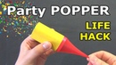 How to make Party Popper with Confetti or How to make a boring party unforgettable DIY