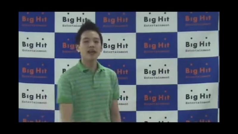 빅히트 오디션 후보자 (후보2번 - 민윤기) _ SUGA of 방탄소년단 (BANGTAN)