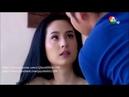 (QN) แม่สื่อปากร้าย ผู้ชายรสจัด Mae Sue Bpak Rai Poo Chai Rot Jat 2