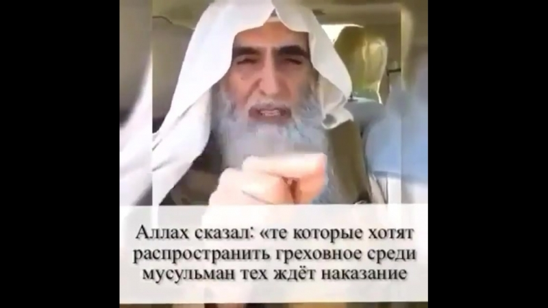 Shukran_ya_rabb_BcsXnJ_lJCH.mp4