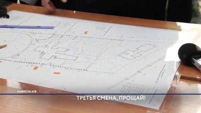В Бурятии построят 2 новые школы в микрорайонах Заречный и Поселье