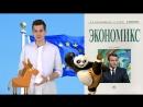 В Санкт-Петербург через три континента: ход конём Эмманюэля Макрона