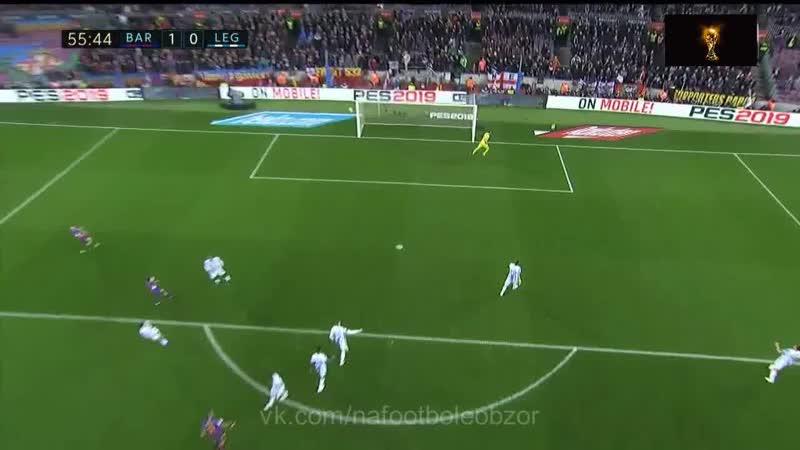 Барселона - Леганес 3-1 Обзор матча 20 01 19