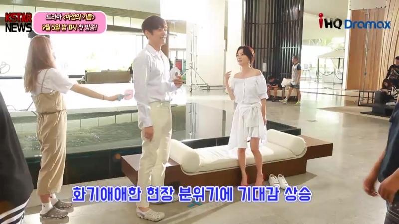 [마성의 기쁨] 송하윤, 어떤 단어로도 표현할 수 없는 드라마