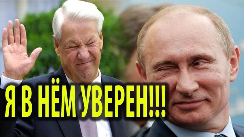 СРОЧНО Чубайс упрекнул россиян в отсутствии благодарности олигархам
