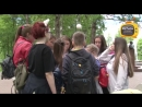 Как отметим День молодежи