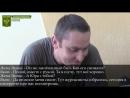 Марочко устроил укро пленным открытый звонок родным Луганск 23 июня 2018
