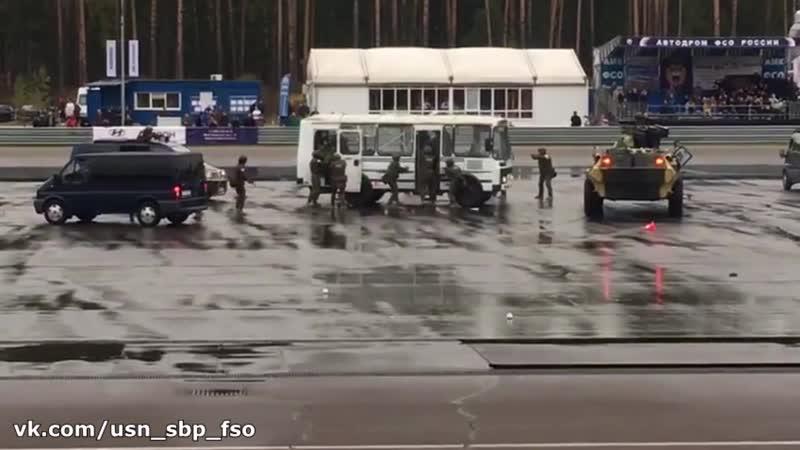 Показательное выступление УСН СБП ФСО России