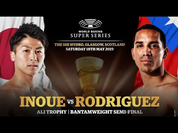 Naoya Inoue vs Emmanuel Rodriguez breakdown and PREDICTION ZHBD Boxing InoueRodriguez WBSS