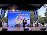 Торжественная песня исполняет Николай Копылов Кронштадт, День города 2018г.
