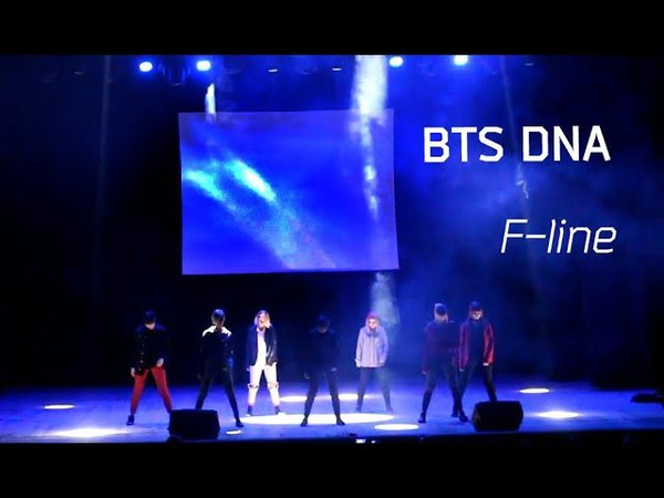 BTS (방탄소년단) 'DNA' cover dance by F-Line