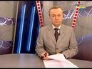 Новости Одессы 10.11.2018