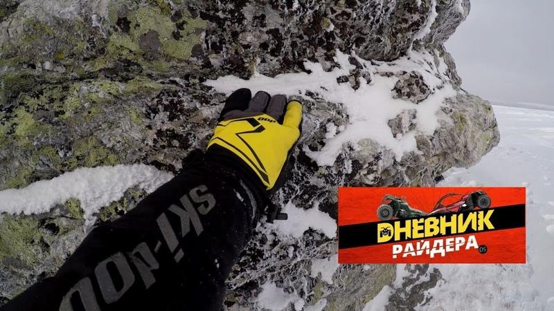 Поездка на плато Маньпупунёр на снегоходах. Февраль 2018 г. Часть 2. Пупы.