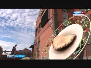 В Йошкар-Оле поставят памятник «Марийскому подкоголю» - Вести Марий Эл (1)