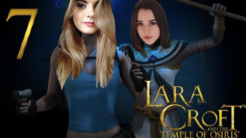 Lara Croft and The Temple of Osiris. 7. [Изгоняем дождь]