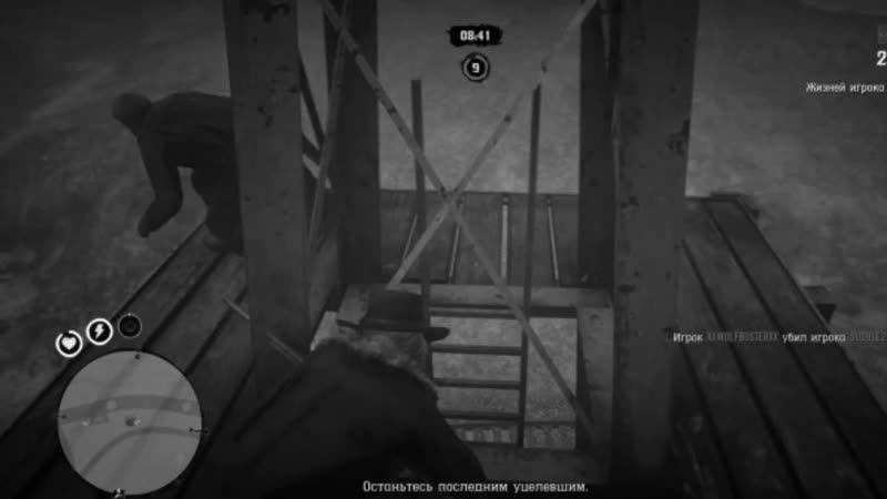 He fucked up. | Red Dead Online