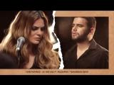 Flori Mumajesi - Ku isha une ft. Argjentina Tennebreck Remix Radio (httpsvk.comvidchelny)