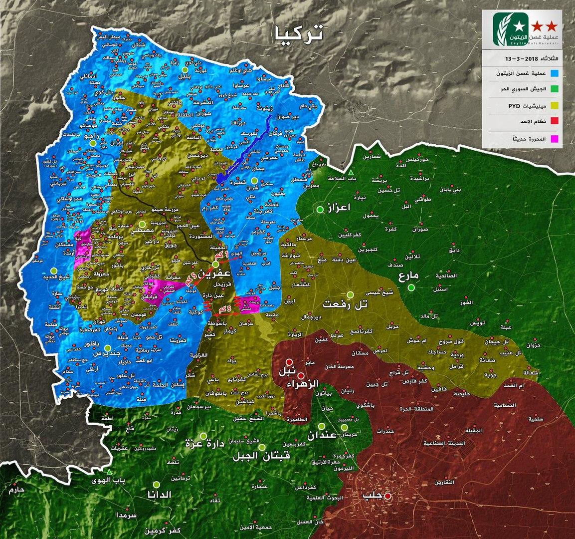 Сирия. Обстановка к 14 марта