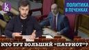 Закон об УПА и запрет Беркута Неделя дешёвого хайпа от Рады