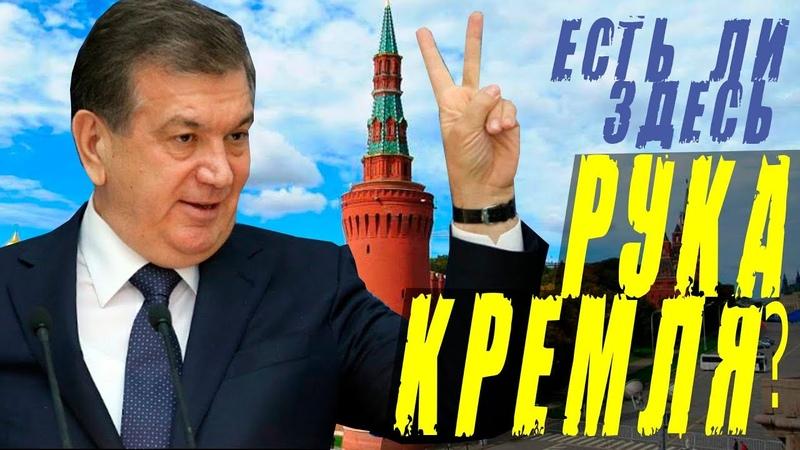 Украина проиграла Узбекистану торговую войну