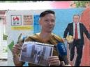В Уфе одну из бетонных стен теперь украшает портрет Владимира Путина в полный рост