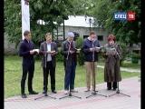 Классики в российской провинции ельчане прочли произведения русских писателей в рамках литературного проекта