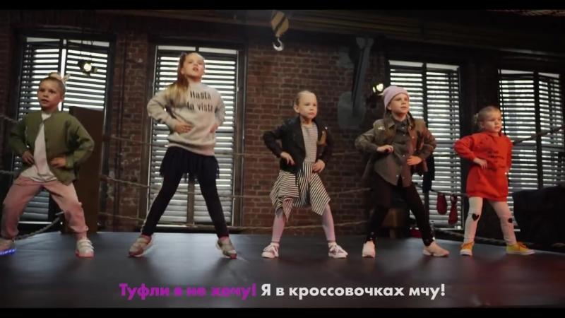 Девчонки! Нешуточный батл в обуви CROSSWAY