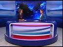 Вести-интервью с директором Ярославского музея-заповедника Натальей Левицкой от 16.08.2018