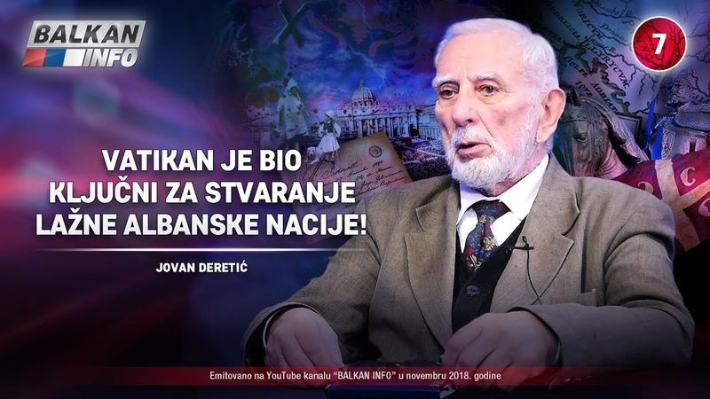 INTERVJU: Jovan Deretić - Vatikan je bio ključni za stvaranje lažne albanske nacije! (24.11.2018)