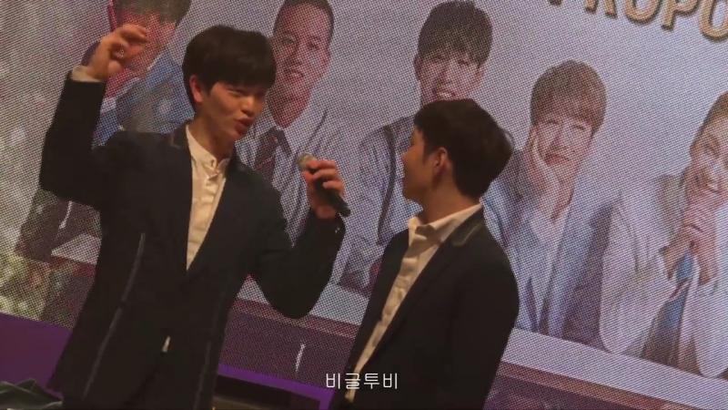 FANCAM 17 03 2018 BTOB на 'Sweet Propose' Fan Meeting in Busan Фокус на Чансоба и Сончжэ