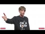 Павел Воля - Приглашение на вебинар по импровизации