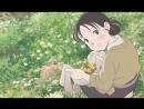 «В этом уголке мира» 2016 Режиссер Катабути Сунао аниме, драма