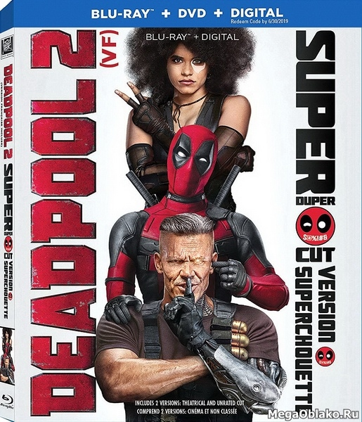 Дэдпул 2 [Расширенная] / Deadpool 2 [The Super Duper Cut] (2018/BDRip/HDRip)