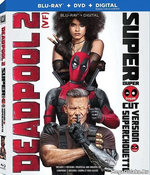 Дэдпул 2 [Расширенная] / Deadpool 2 [The Super Duper Cut] (2018/BDRip/HDRip)