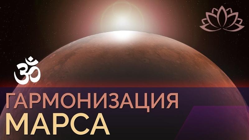 Мантра Марсу Ведическая Астрология Ом Намо Бхагаватэ Нарисимха Дэвайя Планета МАРС УПАИ