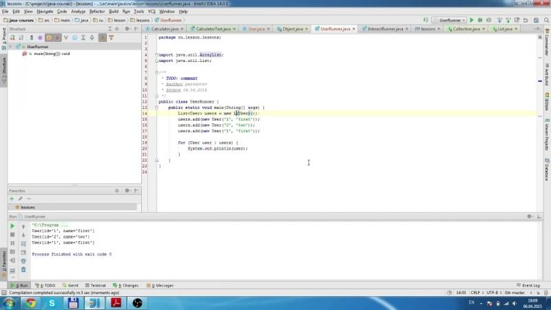 Java для начинающих 10 Коллекции List Set Map