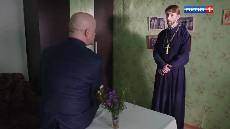 Ласточка. 3 часть (2018) Остросюжетная мелодрама @ Русские сериалы