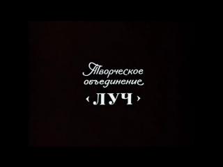Фильм Ужасов - Вий (1967)