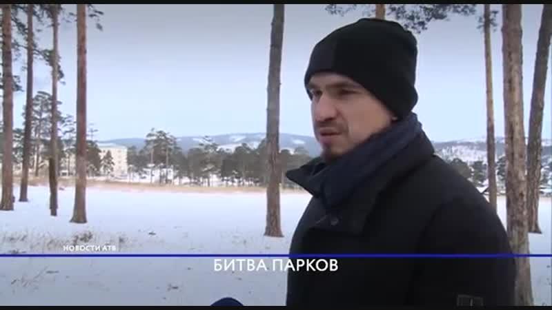 Жители посёлка Стеклозавод не согласны с властью Улан-Удэ