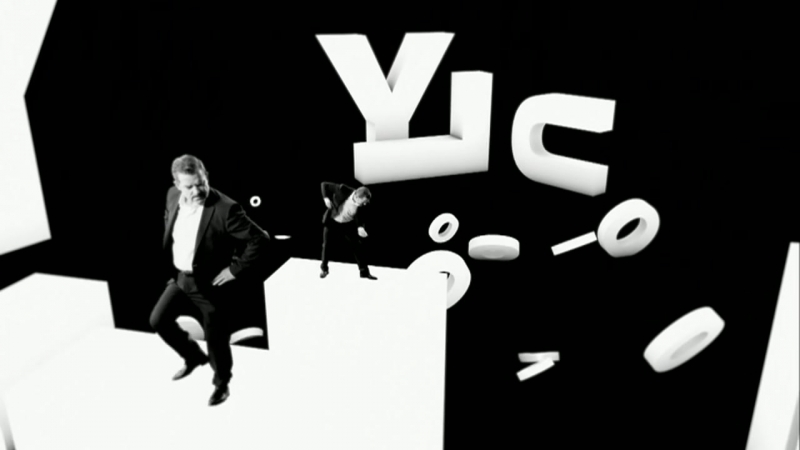 Yello Touch Yello The Virtual Concert Feat Till Brönner THE SMOOTHJAZZ LOFT