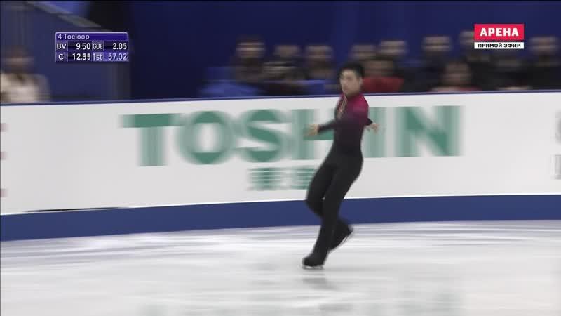NHK2018 Hiroaki SATO FS