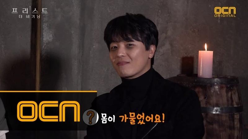 Priest *충격소식* 연우진,드라마 촬영으로 몸이 가물어!(?) 마지막키스 지갑오픈_49