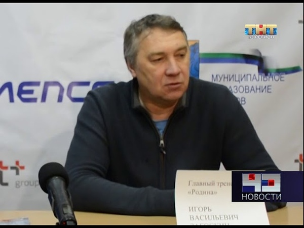 «ТНТ. 43 регион». Кировская «Родина» уступила гостям из Казани